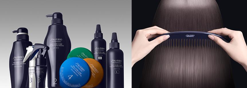 サロンだからかなう、究極の美髪ケア体験。サロンソリューション